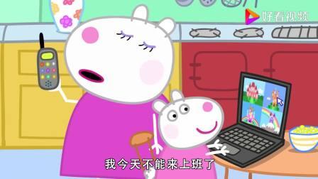 小猪佩奇:佩奇要做手工作业,和妈妈一起用纸箱子做城堡
