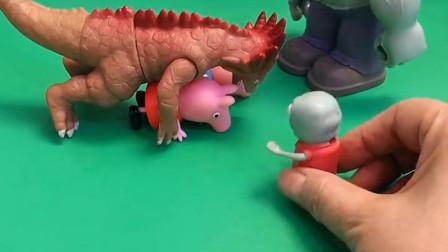怪兽抓了佩奇乔治,巨人僵尸把佩奇乔治救了,巨人僵尸做了件好事