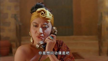 九一神雕侠侣:惠香喜欢上华仔,但华仔却还是忘不了美君