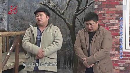 王云离奇失踪,急得宋晓峰直放狠话,要刘大脑袋好看