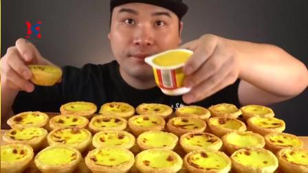 韩国欧巴这样吃松软酥脆蛋挞,太爽太过瘾,一个视频馋哭批量小孩