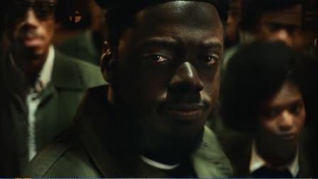 传记新片《犹大和黑色弥赛亚》曝预告 黑人演员表现惊艳