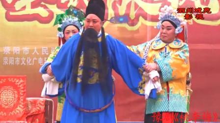 豫剧《桃李梅》全场戏第1集  致谢许二强老师摄制