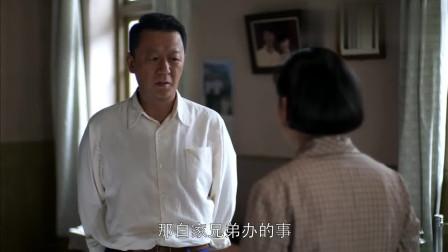 父母爱情:江昌义到死不知,瞒天过海栽赃江德福,不想他早就知道