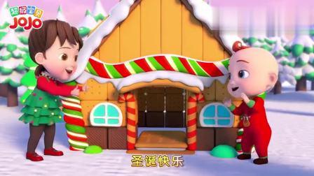 超级宝贝:宝宝帮忙搭建姜饼屋,安上漂亮的小窗子