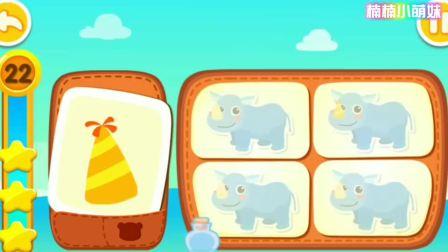 杯子蛋糕的彩色造型~猜猜哪不对?宝宝巴士游戏