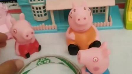 乔治想吃好吃的,小猪佩奇说双面胶不能吃,小猪佩奇好尴尬