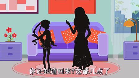 妈妈怒斥女儿的朋友是坏小孩,不让她跟自己的女儿玩儿,做得对吗