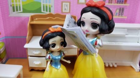 白雪公主故事 白雪作业都做完了,妈妈还不让看电视,好严格啊