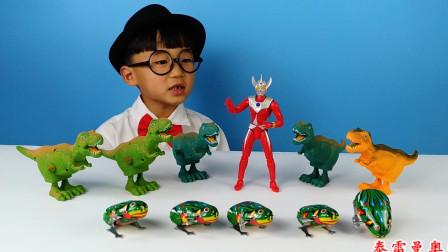 小泽带来了好玩的跳跳蛙和蹦蹦龙玩具,泰罗奥特曼也来一起玩