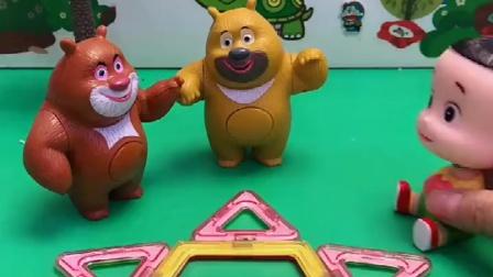 大头看到小熊们玩五角星,大头觉得不好玩,小熊们做个立起来的五角星