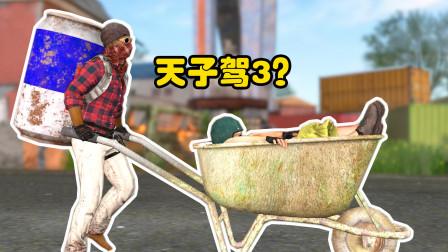 和平精英搞笑动画:假如游戏中有手推车,会发生什么事情?