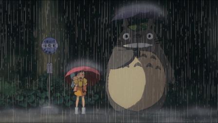 豆瓣9.2!宫崎骏力作《龙猫》,心情不好时的观影佳作