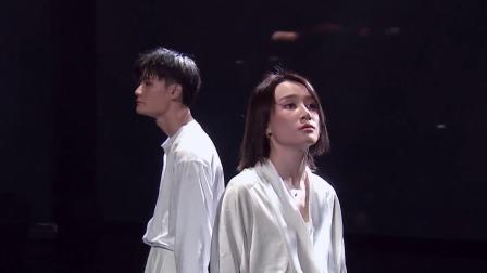 杨玉帆 杨雅捷共舞《我要我们在一起》,泪洒舞台回顾辛酸历程 快剪  0808173147