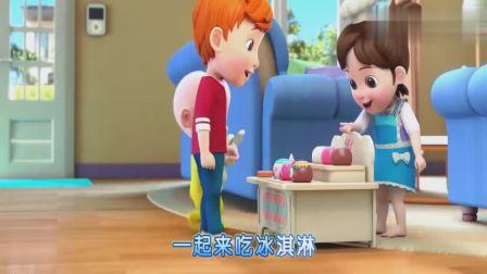 超级宝贝:姐姐在做冰淇淋,宝宝要吃草莓冰淇淋,太好吃了!