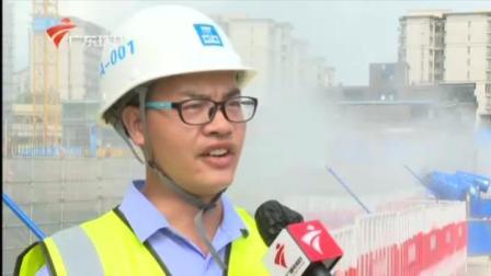 珠江新闻眼 2020 广州启用无人机巡检扬尘污染