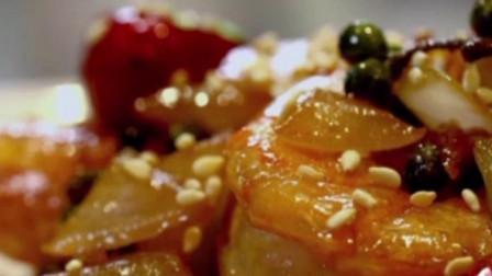 食来运转:大厨教你一道健康美食,红糖鲜椒虾,美味营养