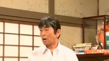 日本小品节目,志村大爆笑,怪叔叔志村健有个漂亮老婆,就是有点不太听话啊!