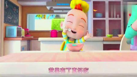 超级宝贝:苹果布丁真好吃,妈妈宝宝bingo各一口,吃的真开心!