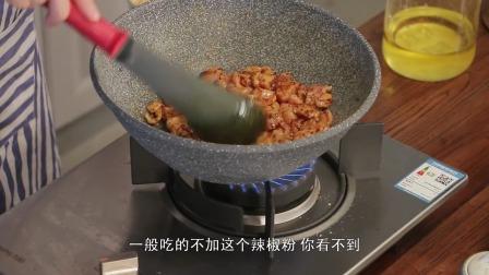 大厨教你宫保鸡丁的做法,非常不正宗但好吃,简单易学