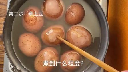 大厨教你肯德基土豆泥的做法,好吃极了