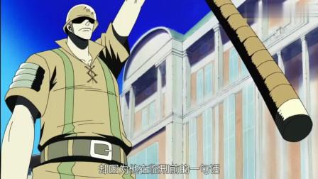 海贼:罗杰自首,海军以为要太平了,怎料他临死前开启新时代