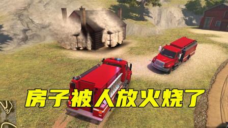 消防模拟:山里的木房子被人放火烧了开水罐消防车去灭火