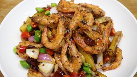 饭店的香辣虾为什么那么好吃,教你在家做,麻辣酥香,吃了还想吃