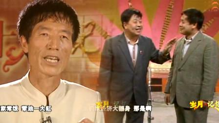 马季 赵炎表演:《乡村小景》,马广福就喜欢讲农村故事