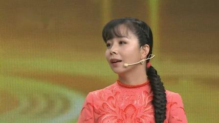 你看谁来了 2020 今日大来宾青年歌手王二妮