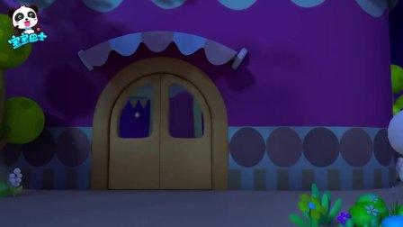 宝宝巴士:月亮饼干和星星饼干飞向天空一起捉迷藏,饼干小精灵萌萌哒