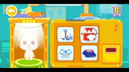 宝宝职业梦想!兔依依体验当一名披萨大师?宝宝巴士游戏。