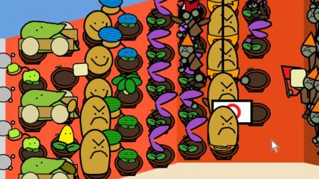 植物大战僵尸涂鸦版:天上掉下来小偷僵尸,防不胜防啊