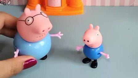 乔治说想要妈妈,猪爸爸跑了好久去给他找了,可是没有人愿意当他妈妈