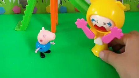 乔治去游乐场玩了,和旁边的小娃娃说了句话,小娃娃就哭起来了