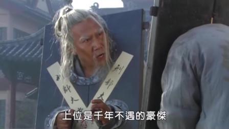 蓝玉被朱元璋处死,死前大骂朱元璋忘恩负义
