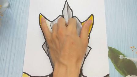 仅用一张纸放在手掌, 画出终极罗布奥特曼, 简单又帅气的手势图