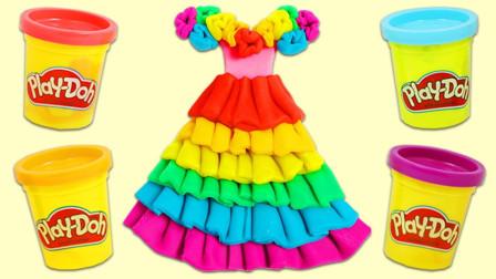 培乐多彩泥创意DIY百褶裙儿童玩具,儿童色彩萌宝学习认识颜色啦