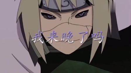 火影忍者:木叶四大天王,你更喜欢哪一款?