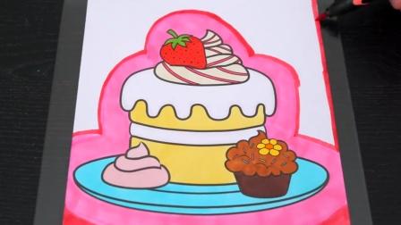 给一个特别的草莓蛋糕简笔画涂上色彩