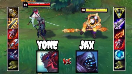 LOL:神装永恩VS神装贾克斯,哪个英雄更强?