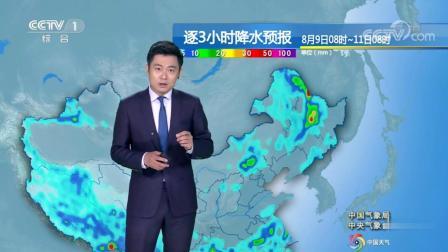 """暴雨、大雨、雷暴大风、冰雹""""卷土重来""""!8月9-1号还有坏消息"""