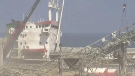 新闻30分 2020 黎巴嫩·贝鲁特港口区剧烈致严重伤亡 已造成158人 超过6000人受伤