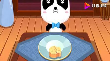 宝宝巴士:喂奇奇吃到美味的月饼,奇奇开心极了