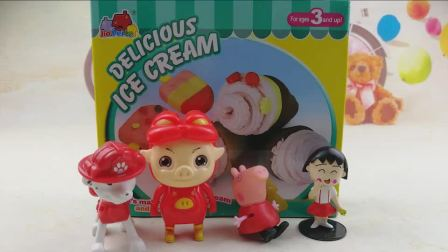小猪佩奇和猪猪侠樱桃小丸子制作彩泥冰淇淋