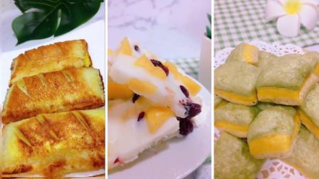 宝宝食谱记录第十八期苹果派土司 果蔬馒头 水果糕点