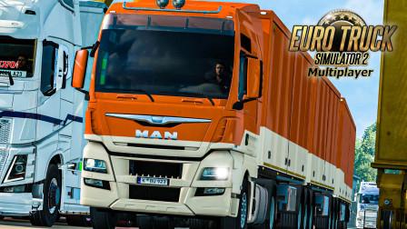 欧洲卡车模拟2:阪神9300系配色 地板油追头车 | 2020/08/08直播录像(1/2)