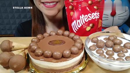 吃播巧克力蛋糕巧克力球和冰激凌,一次吃个过瘾