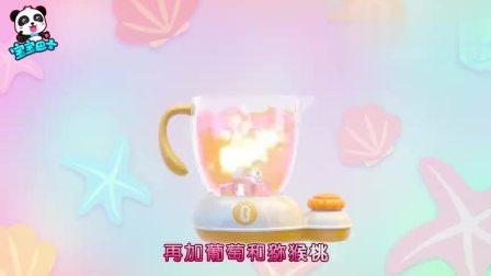 宝宝巴士:奇奇要彩红果汁,里面有好多水果,美味的彩虹果汁做好