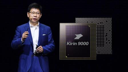 【科技简报】麒麟9000或是Mate40最后一代,华为采购联发科1.2亿颗芯片,小米10至尊纪念版外观曝光